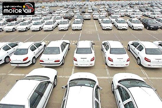 شرکت های خودرو سازی