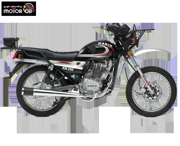 شکاری کبیر KM200
