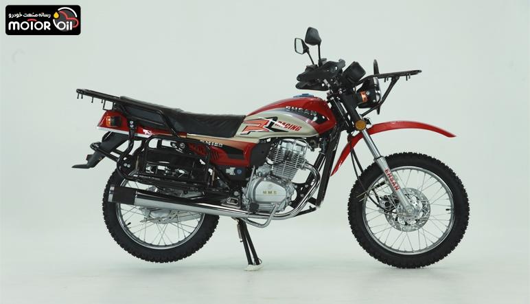 """موتورسیکلت"