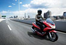 موتورسیکلت برقی ایرانی