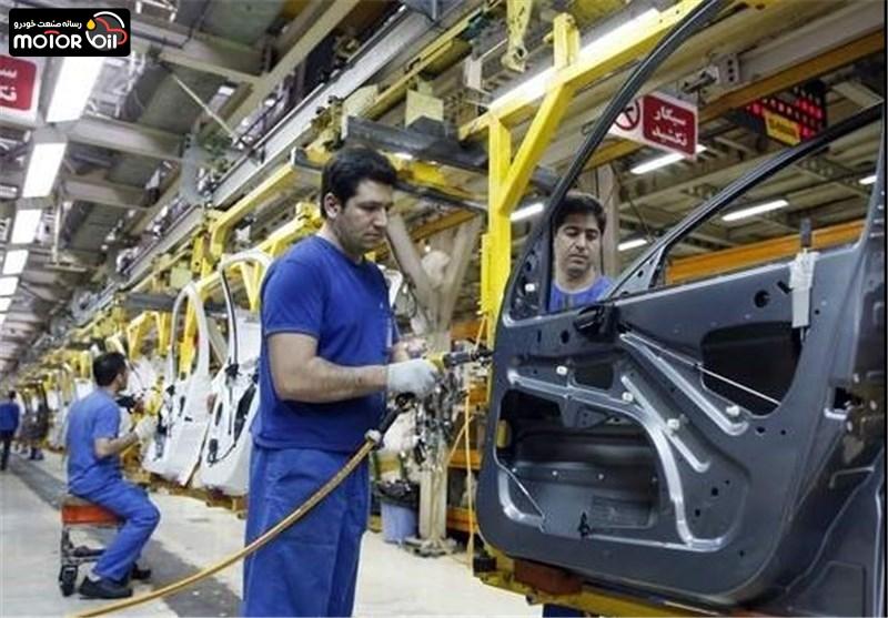 شرکتهای خودروساز ایرانی