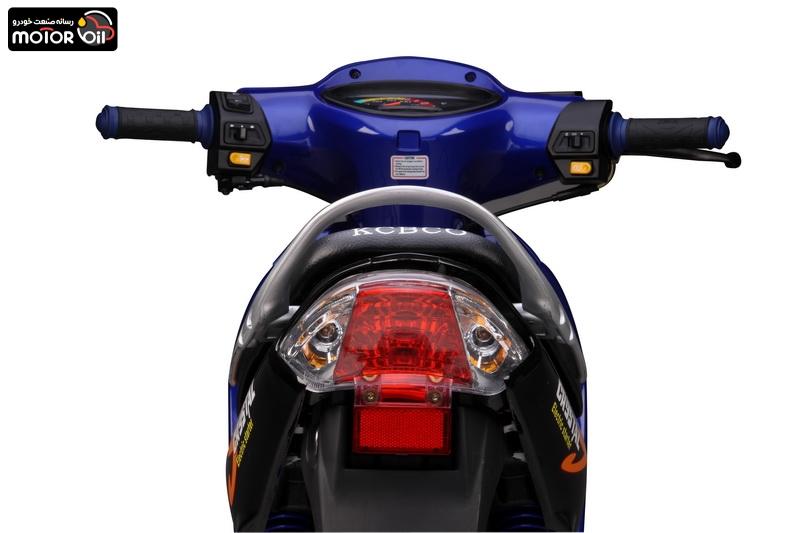 موتورسیکلت طرح ویو