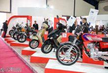 موتورسیکلت در بازار ایران