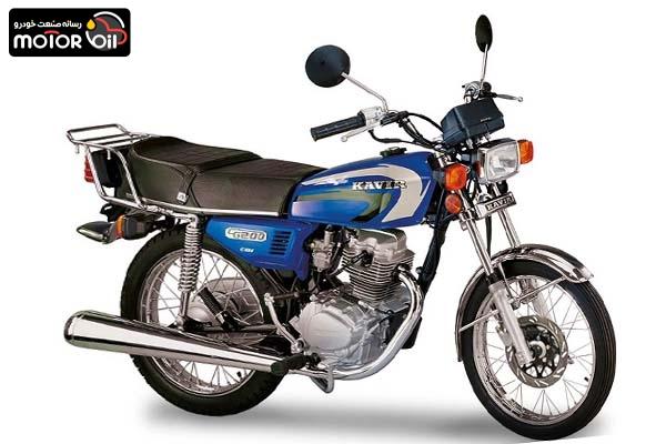 بهترین موتورسیکلت های ایران