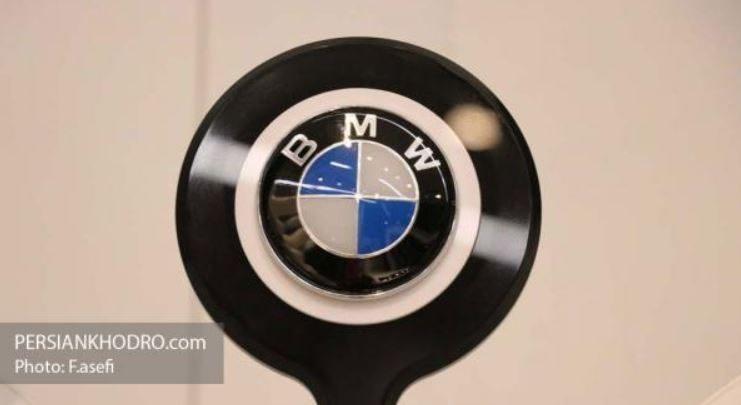 شرایط فروش فوق العاده محصولات BMW