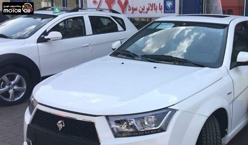 قیمت روز خودروهای داخلی